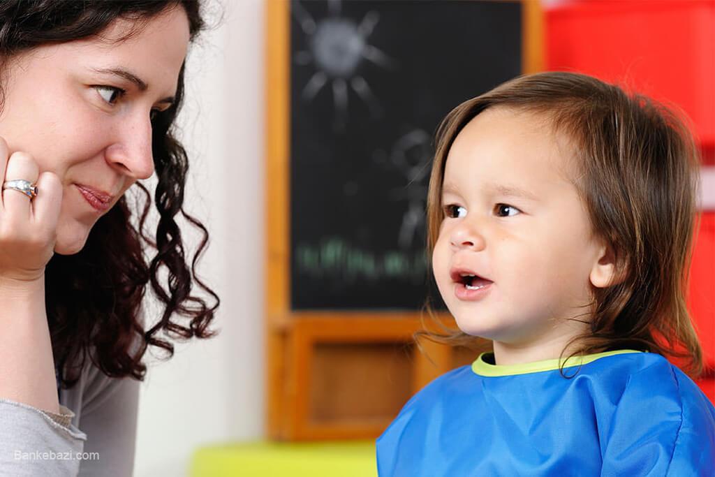 بازی کلامی با کودک پیش از دبستان