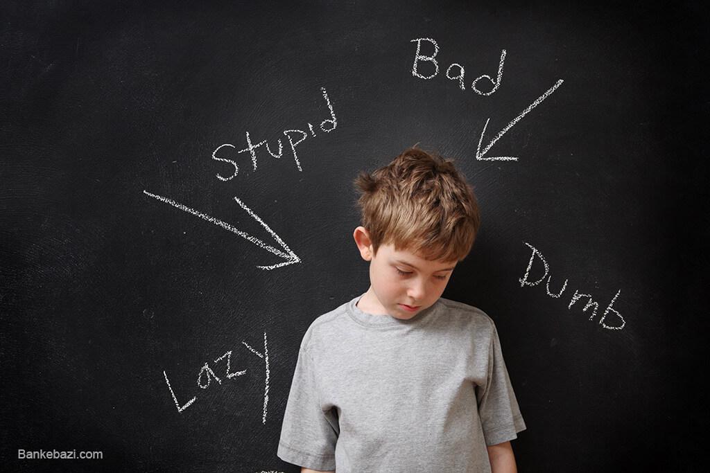 ترس از شکست و بروز خلاقیت در کودکان