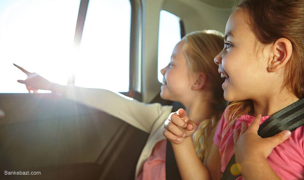 سرگرمی های کودکان در ماشین